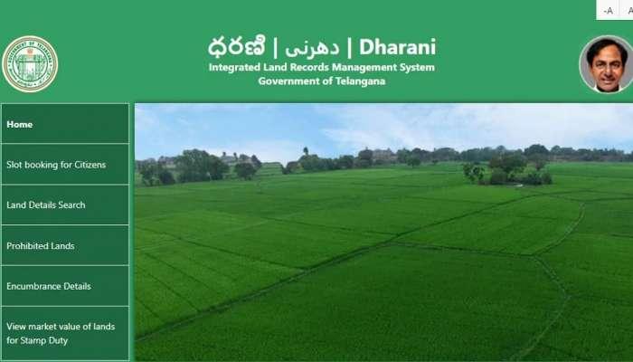 Dharani Portal: పాత పద్ధతిలోనే రిజిస్ట్రేషన్లు,ధరణి పోర్టల్పై స్టే పొడిగించిన హైకోర్టు