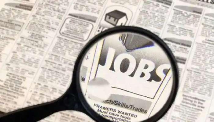 AP Jobs 2020: నిరుద్యోగులకు వైఎస్ జగన్ సర్కార్ శుభవార్త!