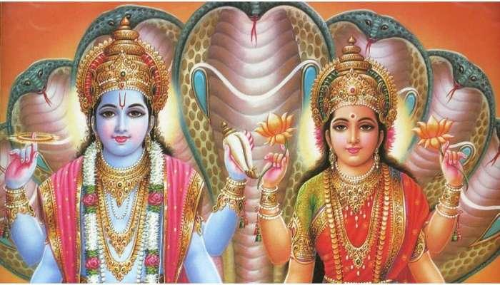 Vaikuntha Ekadashi: వైభవంగా వైకుంఠ ఏకాదశి వేడుకలు