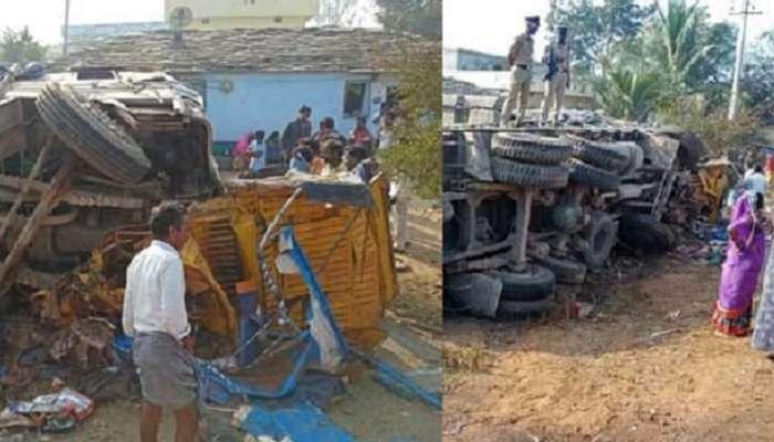 Vikarabad: ఘోర రోడ్డు ప్రమాదం.. ఐదుగురి దుర్మరణం
