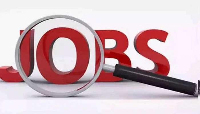 Hyderabad Jobs: హైదరాబాద్ ఎంఎస్ఎంఈలో జాబ్స్.. అప్లై చేసుకున్నారా!