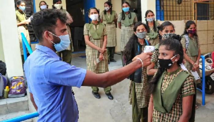 Assam: మెరిట్ విద్యార్థినులకు స్కూటీలు అందించనున్న ప్రభుత్వం