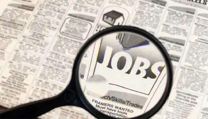 AP Jobs 2021: కృష్ణా జిల్లాలో ఉద్యోగాలు.. చివరి తేదీ జనవరి 8