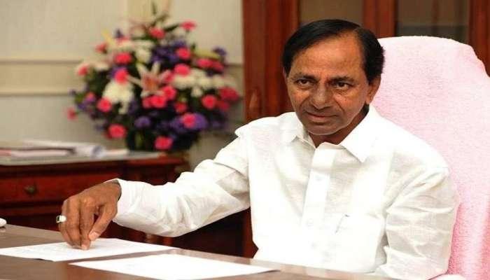 CM KCR: నేడు భూపాలపల్లిలో సీఎం కేసీఆర్ పర్యటన వాయిదా