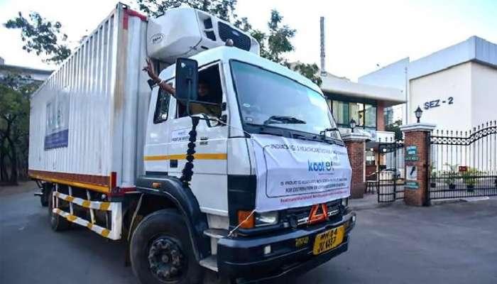Covid19 vaccination: హైదరాబాద్కు కోవిషీల్డ్ వ్యాక్సిన్, ప్రారంభమైన పంపిణీ