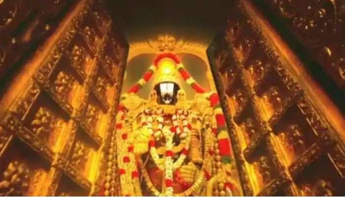 Tirumala news: జనవరి 15 నుంచి తిరుమలలో..మళ్లీ సుప్రభాత సేవలు