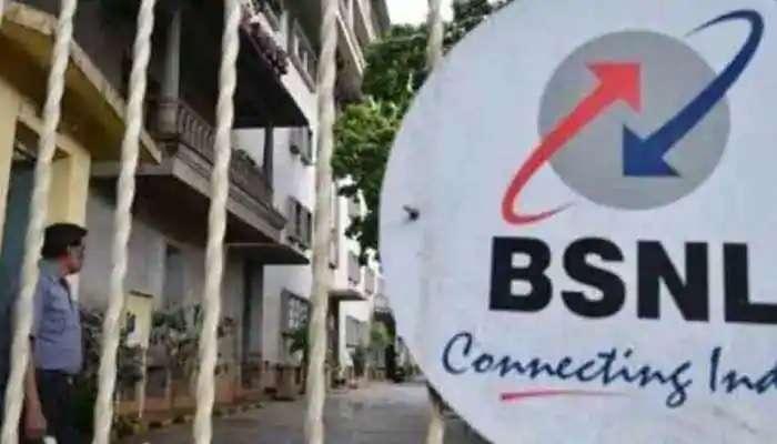BSNL Plans: బీఎస్ఎన్ఎల్ సరికొత్త ప్లాన్ రూ.398.. వ్యాలిడిటీ, వివరాలు