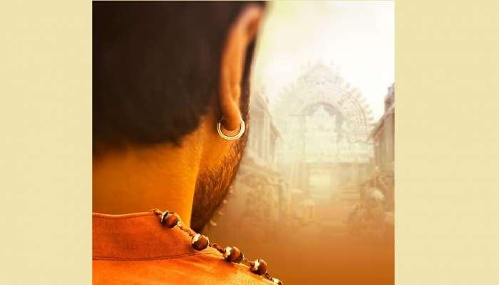 Acharyaలో రామ్ చరణ్ పాత్రపై ఇంట్రెస్టింగ్ అప్డేట్