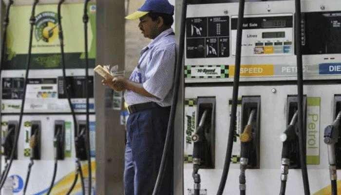 Petrol Price: ఆల్ టైమ్ హైకు చేరుకున్న పెట్రో, డీజిల్ ధరలు
