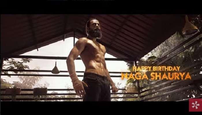Naga Shaurya బర్త్ డే స్పెషల్.. Lakshya Teaser విడుదల