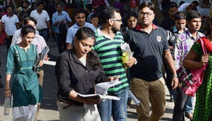 Jobs 2021: నిరుద్యోగులకు శుభవార్త, ప్రభుత్వ ఉద్యోగాలకు ఫ్రీ కోచింగ్