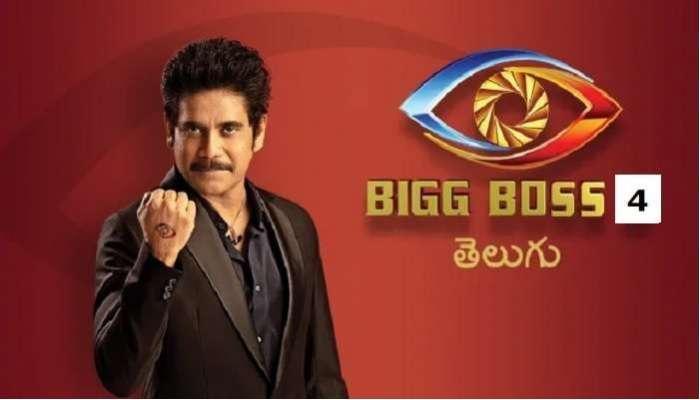 Bigg Boss Telugu Season 5: బిగ్బాస్ తెలుగు సీజన్ 5 త్వరలోనే..సెలెబ్రిటీలపైనే దృష్టి