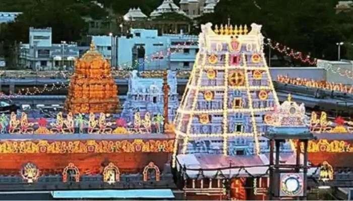 Hundi Collections: నిన్న Tirumala Temple హుండీకి భారీగా ఆదాయం: TTD అధికారులు