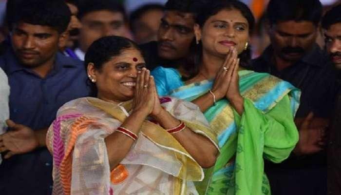 Ys Sharmila meeting: అన్నాచెల్లెళ్ల మధ్య విబేధాలున్నాయా...షర్మిల సమావేశం దేనికి సంకేతం