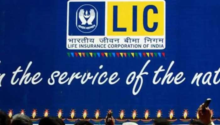 LIC:ఎల్ఐసీ పాలసీదారులకు పదిశాతం షేర్ల కేటాయింపు