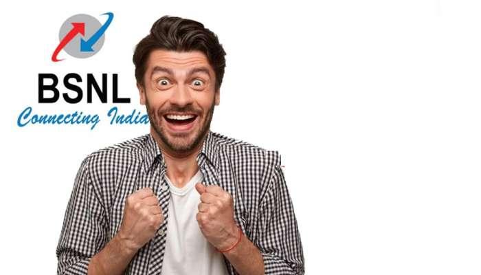 BSNL Promotional Offer: ఈ రీఛార్జ్ ప్లాన్తో డబుల్ డేటా, మరిన్ని ప్రయోజనాలు