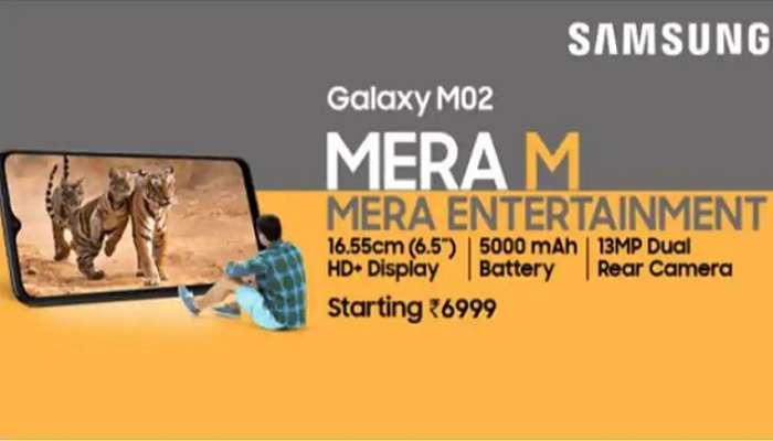 Samsung Galaxy M02 స్మార్ట్ఫోన్తో సూపర్ ఎంటర్టైన్మెంట్.. 5000 mAh బ్యాటరీ, పెద్ద 6.5 ఇంచుల డిస్ప్లేతో పాటు మరెన్నో ఆకట్టుకునే ఫీచర్స్