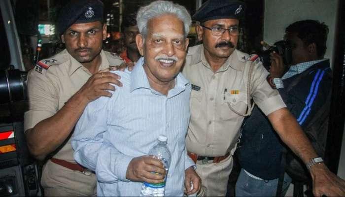 Varavara Rao bail: వరవరరావుకు బెయిల్ మంజూరు, Bombay High Court కీలక వ్యాఖ్యలు