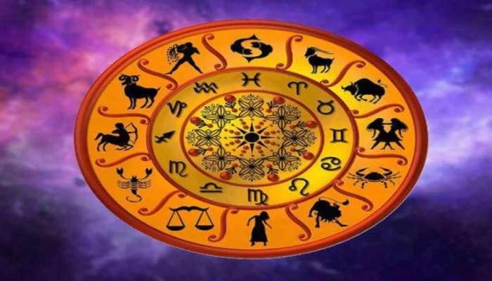 Today Horoscope: నేటి రాశి ఫలాలు ఫిబ్రవరి 25, 2021 Rasi Phalalu