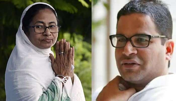 PK on West bengal elections: పశ్చిమ బెంగాల్లో బీజేపీకు రెండంకెల స్థానాలు కూడా రావంటున్న ప్రశాంత్ కిశోర్