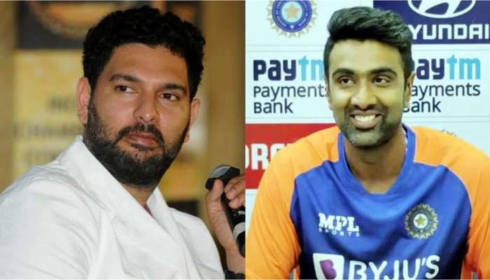 IND vs ENG 4th Test: యువరాజ్కు మద్దతుగా నిలిచిన రవిచంద్రన్ అశ్విన్, ఆ ట్వీట్లపై క్లారిటీ