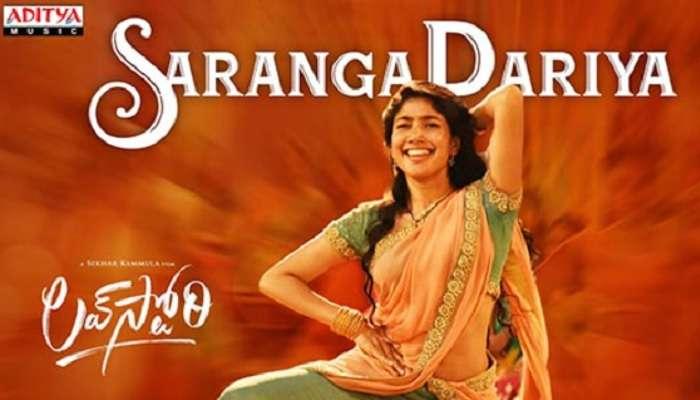 Saranga Dariya song meaning: సారంగ దరియా సాంగ్కి అర్థం ఏంటో చెప్పిన Suddala Ashok Teja