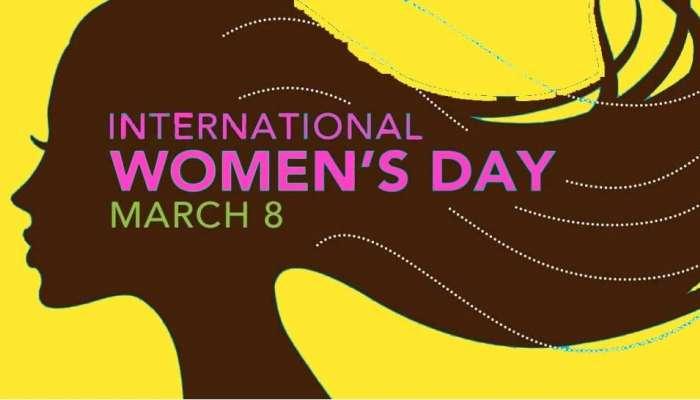 Womens Day 2021: స్త్రీ మూర్తులకు అంతర్జాతీయ మహిళా దినోత్సవ శుభాకాంక్షలు