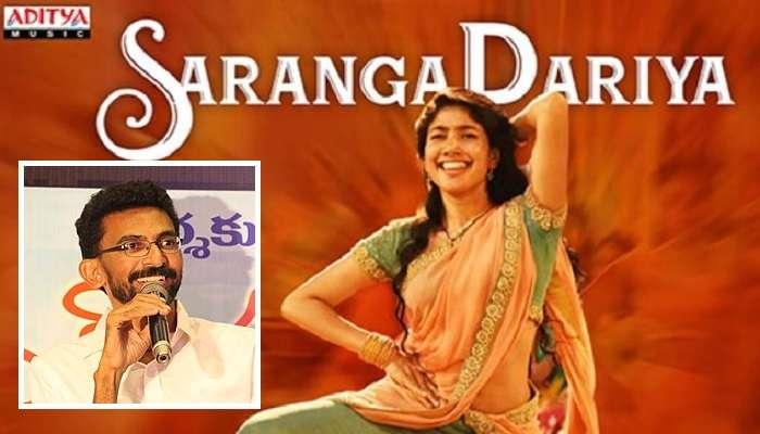 Saranga Dariya song controversy కి ఫుల్స్టాప్ పెట్టిన శేఖర్ కమ్ముల