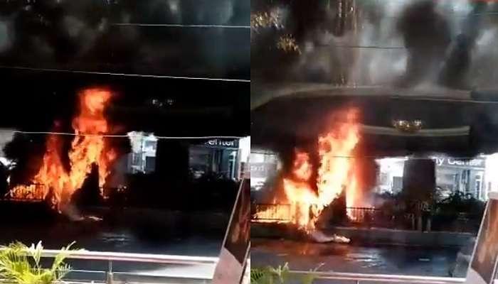 Fire Accident:పంజాగుట్ట ఫ్లై ఓవర్ వద్ద అగ్ని ప్రమాదం, భారీగా ట్రాఫిక్ జామ్