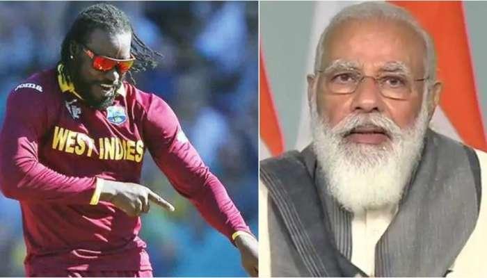 Chris Gayle Thanks India: భారత ప్రజలకు, PM Modiకి ధన్యవాదాలు తెలిపిన క్రిస్ గేల్