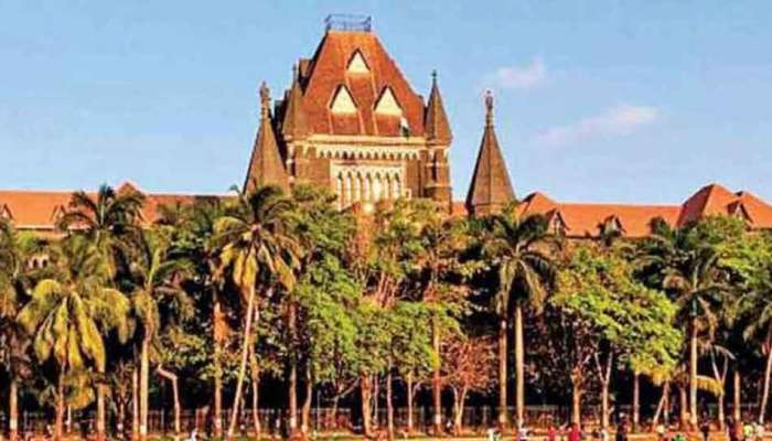 Bombay High Court: తండ్రి రెండో పెళ్లిని కూతురు ప్రశ్నించవచ్చు
