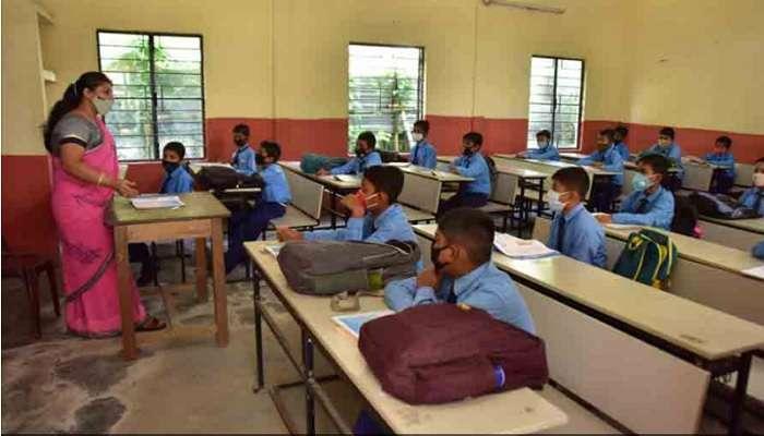 COVID-19 in Telangana: తెలంగాణలో విద్యా సంస్థల మూసివేతపై సర్కార్ కీలక నిర్ణయం