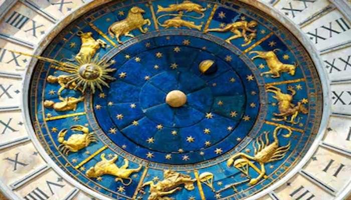 Today Horoscope In Telugu: నేటి రాశి ఫలాలు మార్చి 25, 2021 Rasi Phalalu, ఓ రాశివారికి ఆస్తి యోగం