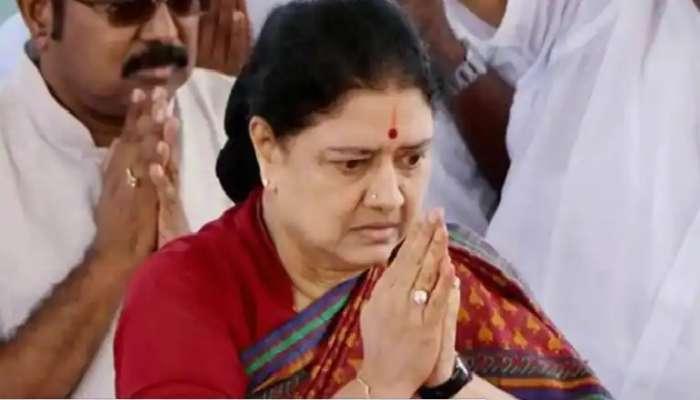 Tamilnadu Assembly Elections 2021: శశికళకు మరో షాక్..ఓటర్ల జాబితాలో పేరు గల్లంతు