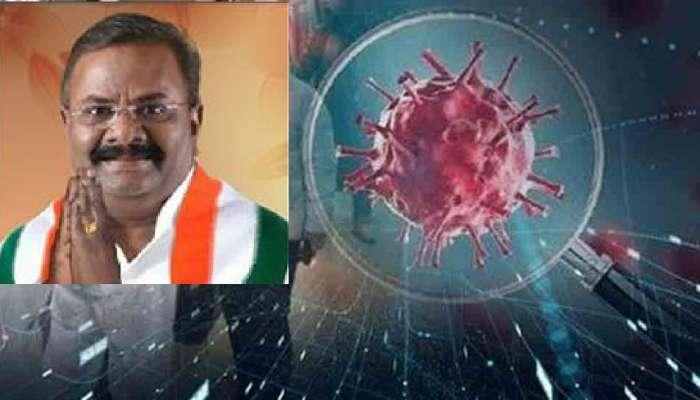 Madhava Rao Passes Away: కరోనా బారిన పడ్డ ఎమ్మెల్యే అభ్యర్థి కన్నుమూత, ఫలితంపై ఆధారపడ్డ ఉప ఎన్నిక