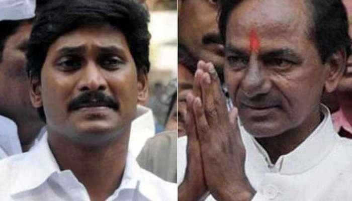 Ugadi Panchangam 2021: జగన్, కేసీఆర్ జాతకాలు సూపర్..మరి కష్టాలెదురయ్యే ఆ పెద్ద నేత ఎవరు