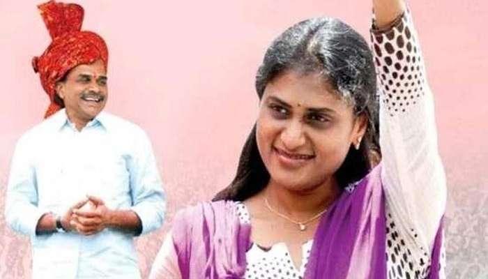 Ys Sharmila Deeksha: తెలంగాణలో వైఎస్ షర్మిల దీక్షకు ఆ నేతల మద్దతు లభించేనా