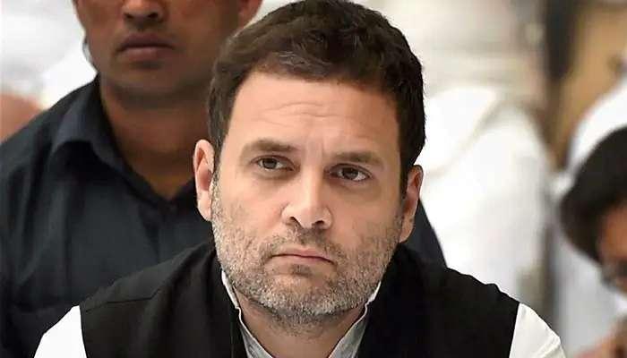 Rahul Gandhi: కాంగ్రెస్ నేత రాహుల్ గాంధీకి కరోనా పాజిటివ్, కాంగ్రెస్ శ్రేణుల్లో ఆందోళన