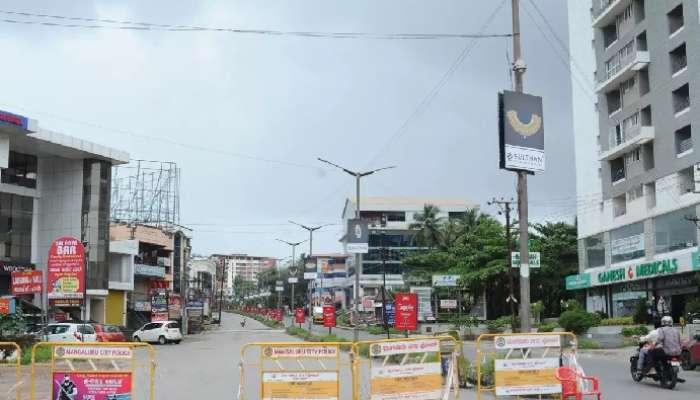 Mini Lockdown: కర్నాటకలో రికార్డు స్థాయిలో కేసులు, నేటి నుంచి మినీ లాక్డౌన్