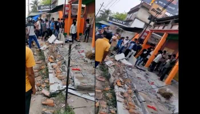 Assam Earthquake: అస్సాంలో భారీ భూకంపం, వరుస ప్రకంపనలతో భారీ ఆస్తి నష్టం