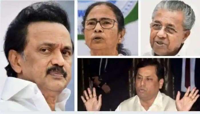 Assembly Election Results 2021 Live Updates: పశ్చిమ బెంగాల్, తమిళనాడు, కేరళ, అస్సాం, పుదుచ్చేరి అసెంబ్లీ ఎన్నికల ఫలితాలు