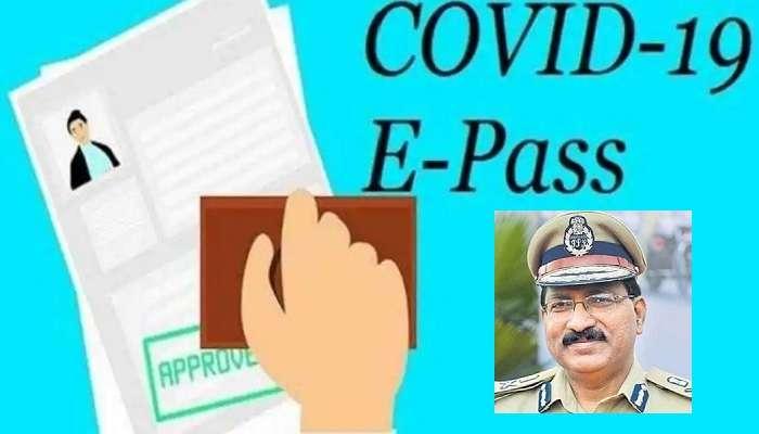 ఎవరెవరికి e-Pass తప్పనిసరి, ఎవరు ఇస్తారు ?.. క్లారిటీ ఇచ్చిన DGP మహేందర్ రెడ్డి
