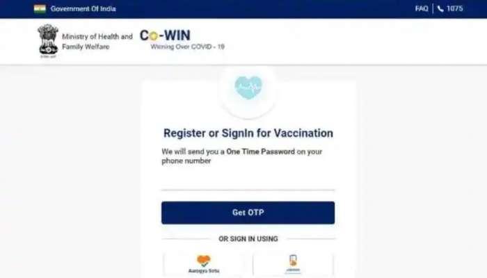 COVID-19 Vaccine: కరోనా వ్యాక్సిన్ కోసం CoWin యాప్లో ఇలా సులువుగా రిజిస్ట్రేషన్ చేసుకోండి