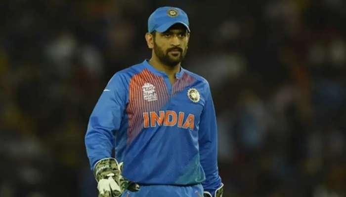 Team India ఆటగాళ్లకు రూ.10 వేలు జరిమానా, MS Dhoni ఆలోచనకు కారణమిదే