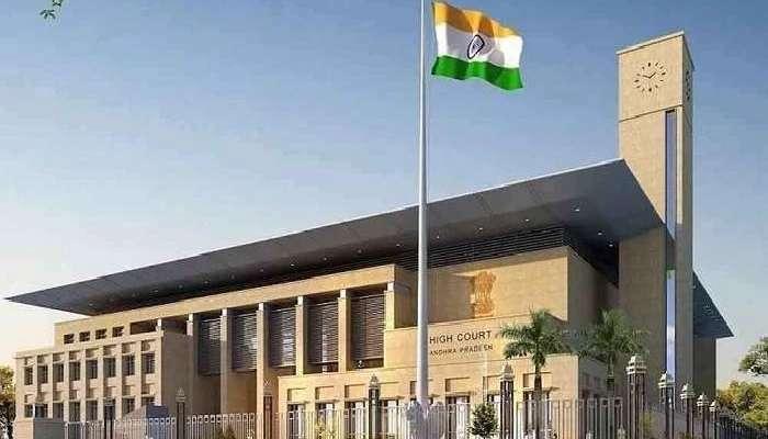 AP High Court: ఆనందయ్య మందుపై కేంద్రం అభిప్రాయమేంటి