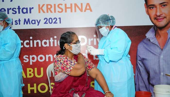 Mahesh Babu: బుర్రిపాలెంలో వ్యాక్సినేషన్ డ్రైవ్ ఏర్పాటు చేసిన మహేష్ బాబు