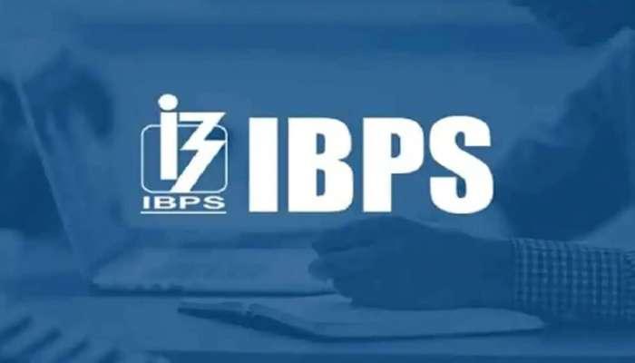 IBPS RRB Notification 2021: 10,493 పోస్టులకు ఐబీపీఎస్ నోటిఫికేషన్, నేటి నుంచి రిజిస్ట్రేషన్లు