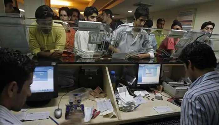 Bank Timings In Telangana: లాక్డౌన్లో తెలంగాణ బ్యాంకుల పనివేళలు మారాయి, కొత్త టైమింగ్స్ ఇవే
