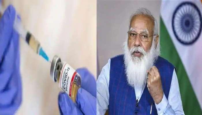 New Vaccination Policy: ప్రైవేటుకు వ్యాక్సిన్ సేకరణ కష్టమేనా.. కొత్త పాలసీ ఏం చెబుతోంది