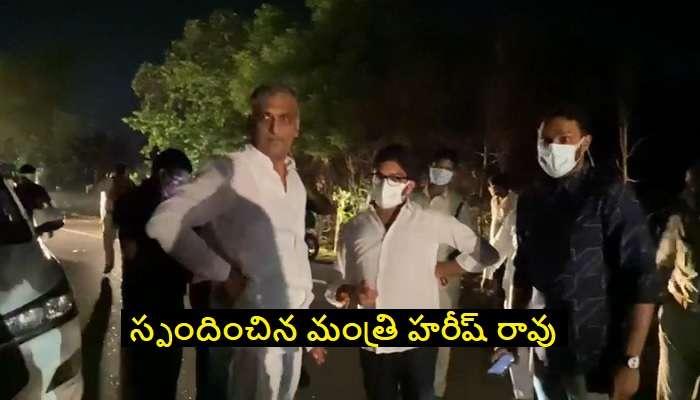 Minister Harish Rao convoy accident: కారు ప్రమాదంపై స్పందించిన మంత్రి హరీష్ రావు